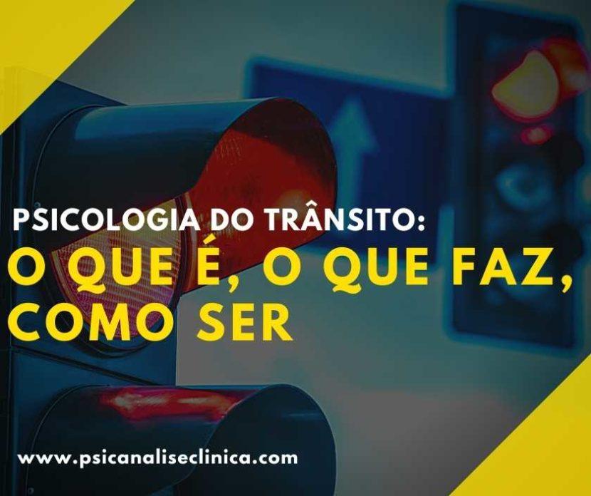 Você sabe o que é Psicologia do trânsito? Então, para entender mais sobre esse tema, confira o nosso post e saiba mais sobre essa área!